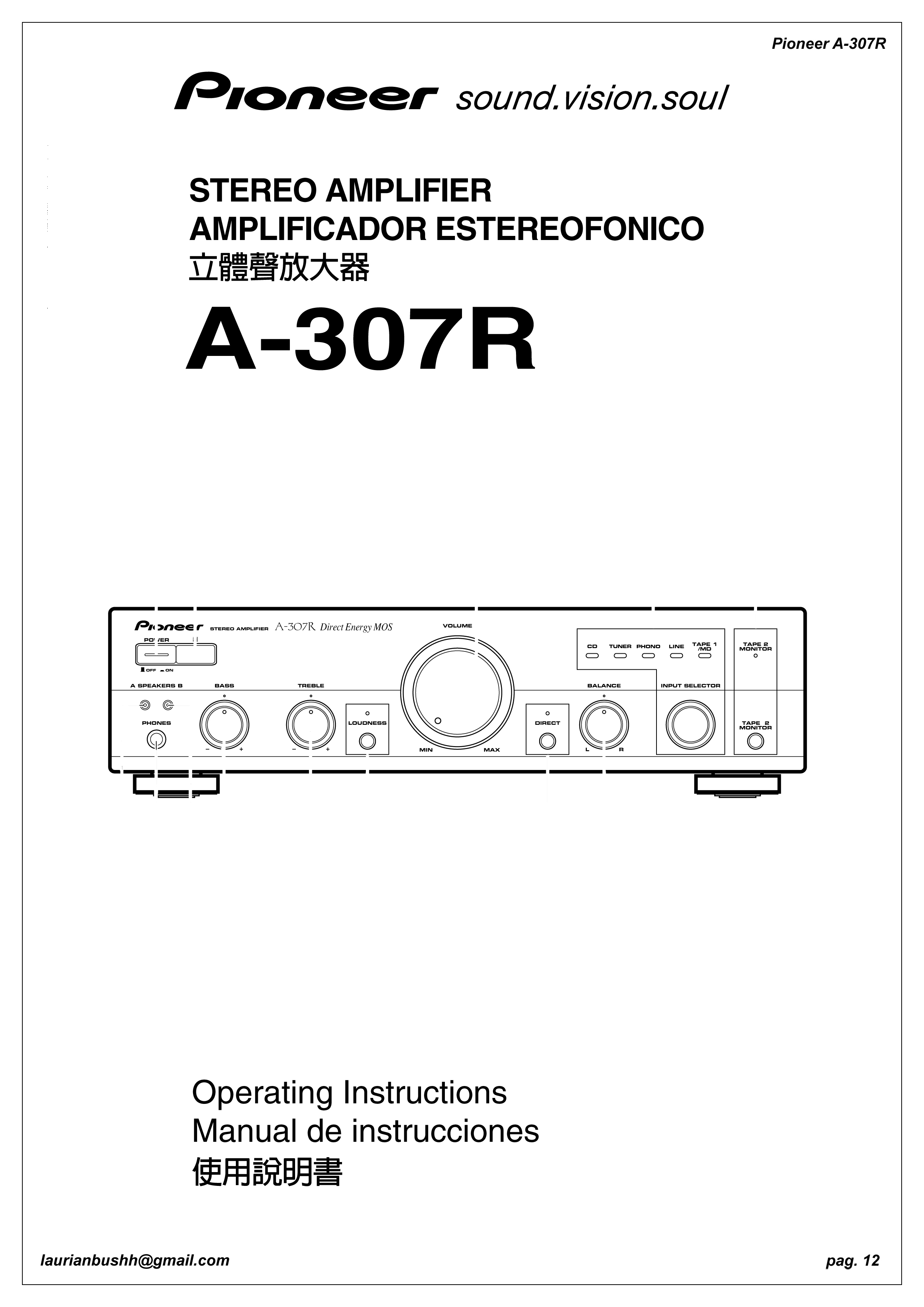 manuale tehnice pioneer documentatii tehnice manuale de utilizare rh manualetehnicepioneer wordpress com Atari Climber Manual Atari Climber Manual
